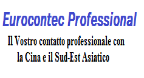 Eurocontec Professional (HK) LTD - Java freelancer Guangdong